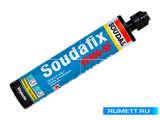 Химический анкер 12*280мл SOUDAL SoudaFix VE-400SF