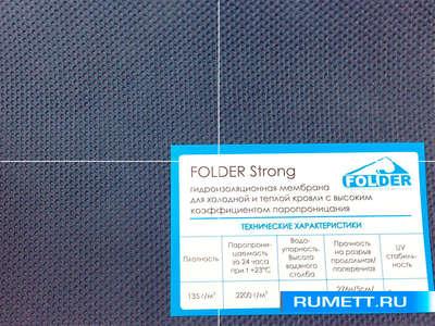 Супердиффузионная мембрана FOLDER Classic (черный)