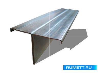 Вертикальный Т-образный профиль 65x50 оцинкованная сталь 1,2 мм