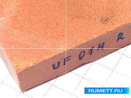 Керамогранит Уральский Гранит UF014 матовый 600х600 мм