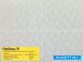 Универсальная гидро-пароизоляция повышенной прочности Optima D