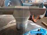 Канадка (желоб,воронка желоба) диаметр 140 мм
