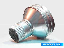 Воронка водосборная диаметр 90 мм