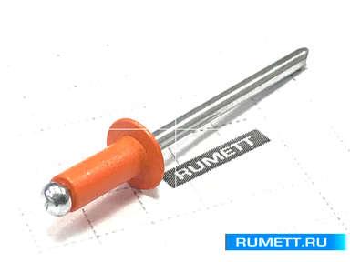 Заклёпка вытяжная 4х10 алюминий/сталь RAL 2004 (чистый оранжевый)