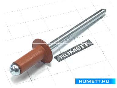 Заклёпка вытяжная 4х10 алюминий/сталь RAL 8004 (Коричневая медь)