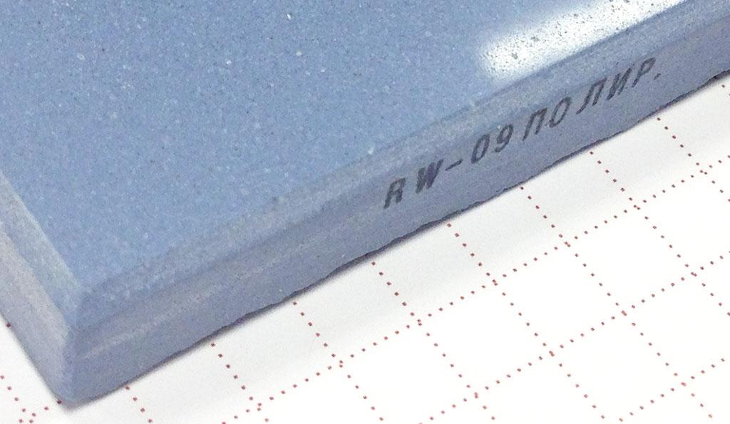 Керамогранит для вентилируемого фасада